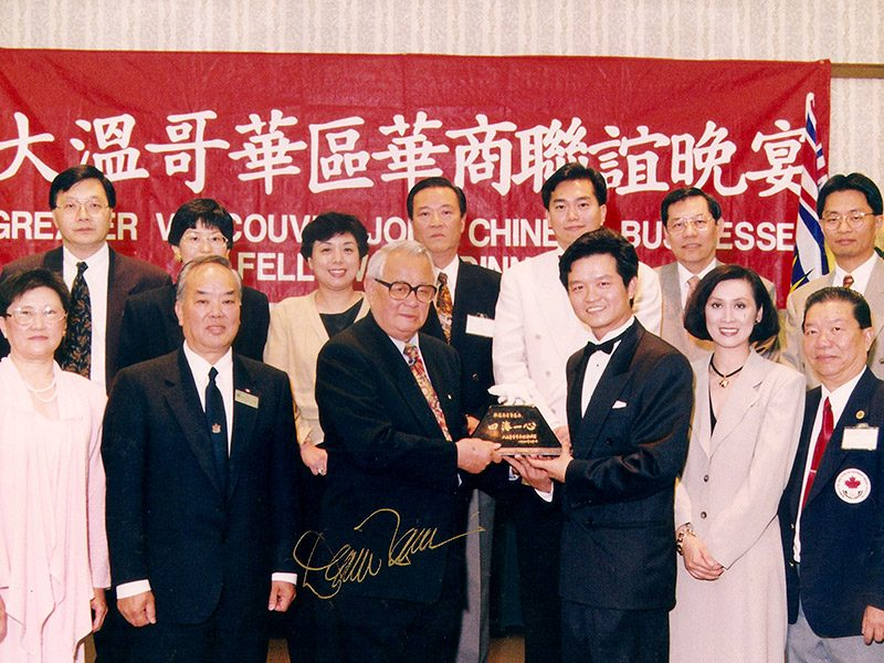 Dr.​ David See-chai Lam,​​ 25th Lieutenant Governor of BC​ ​1994​ ​visited Radisson President Hotel <br> ​卑詩省​省​督​林思齊1994年參加華商晚宴並訪問瑞迪森酒店