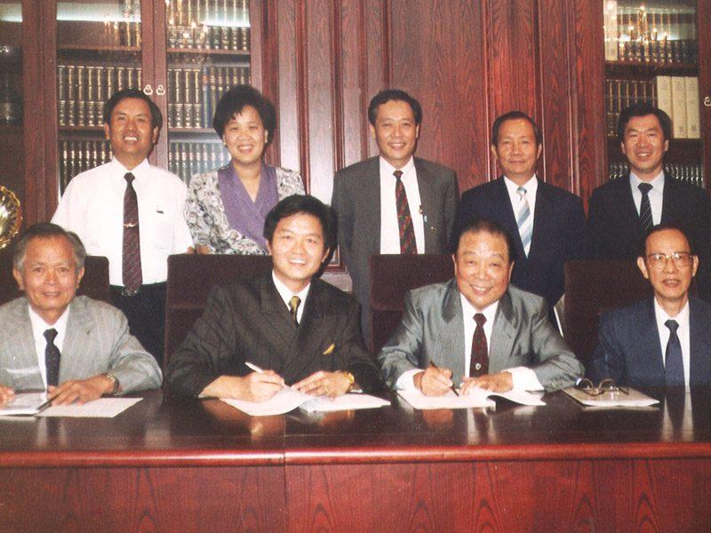 President Canada Group Directors meeting 1992 Tainan Taiwan <br> 統一加拿大集團1992年10月12日董事會議