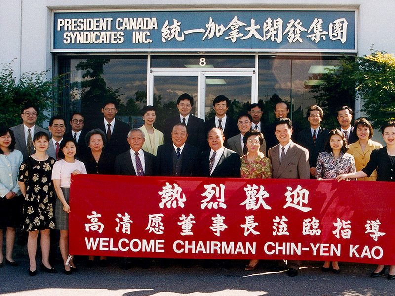 Honorable Chairman Kao, Ching-Yen visited President Canada Group Vancouver Office 1996 <br> 統一加拿大集團員工歡迎高清愿董事長